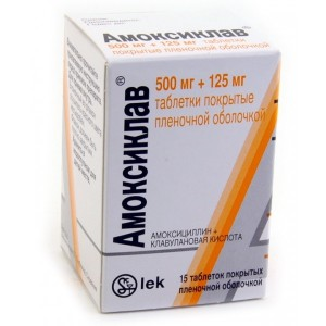 buy online orlistat no prescription needed